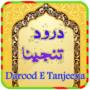 Darood E Tanjeena Free
