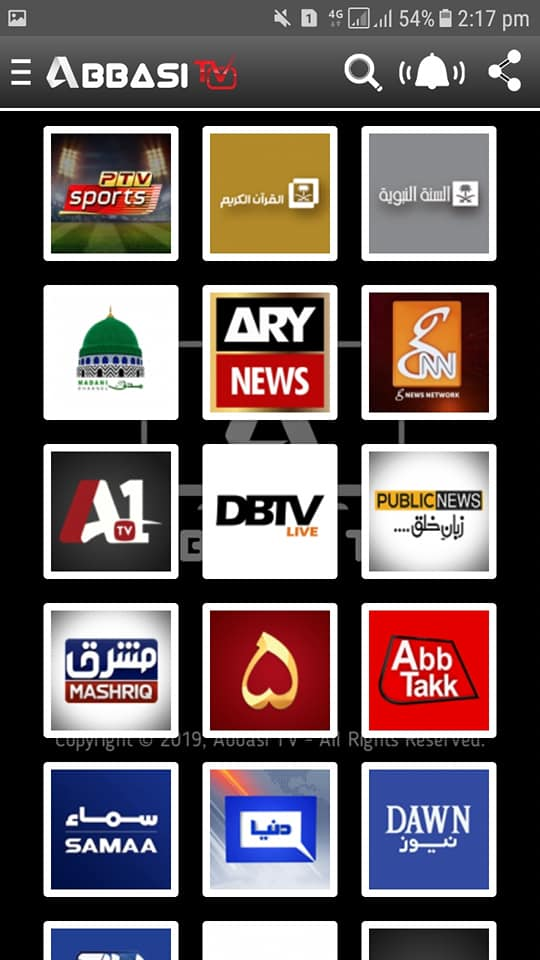 Abbasi TV latest