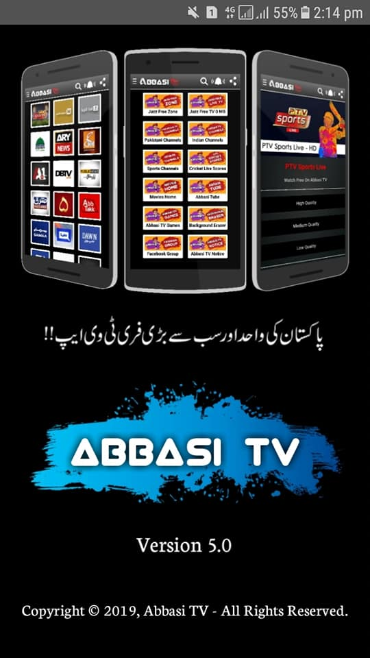 Abbasi TV